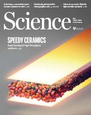 Science封面:10秒颠覆万年,超快高温陶瓷烧结技术创造历史